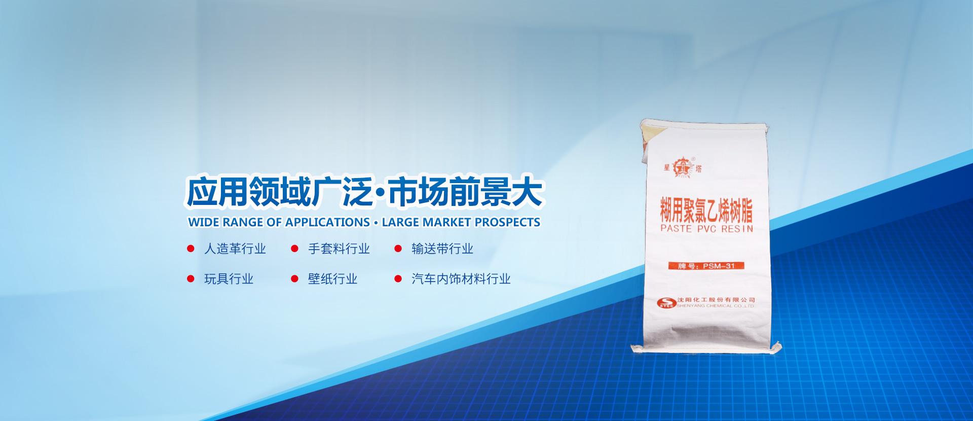 DOP增塑剂厂家