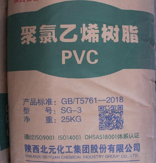 北元PVC树脂