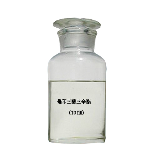 偏苯三甲酸三辛酯(TOTM)